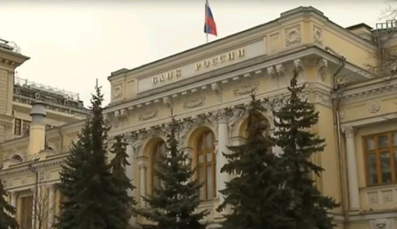 Деятельность московского банка «Риал-кредит»