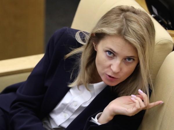 Депутат Поклонская всех запу…