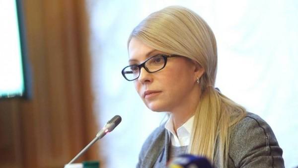 Тимошенко сравнила украинцев…