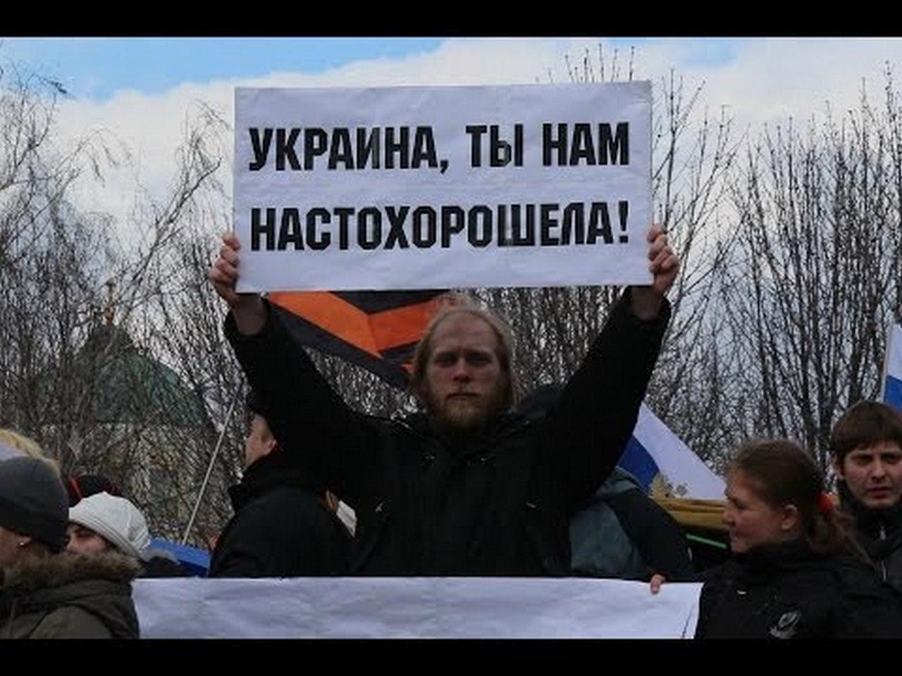 Вспомнить про народ Донбасса