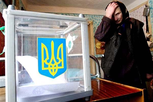 Украине пришёл «Вакарчук» (ФОТО)