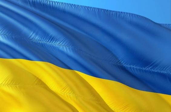 Киев потребовал распустить ДНР и ЛНР