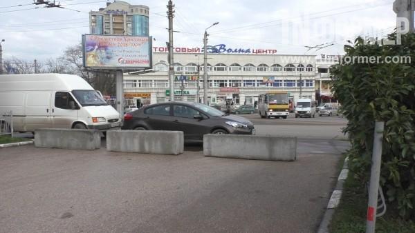 В Севастополе площадь 50-лет…