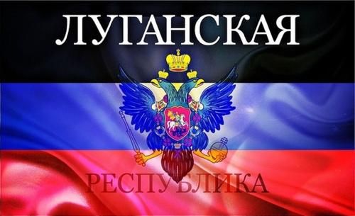 В ЛНР рассказали о подрыве украинских военных на собственной мине
