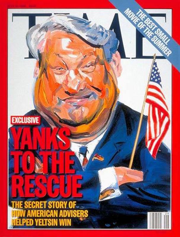 Ельцин - нелегитимный президент