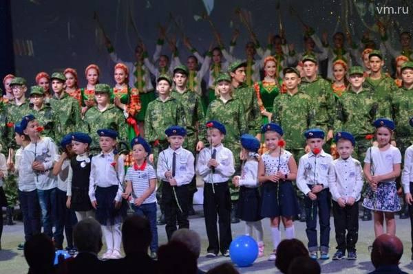 Патриотический клуб «Вымпел-Зенит» открылся в Москве