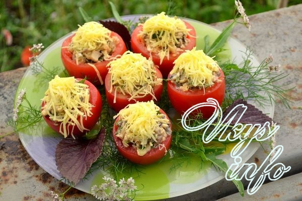 Фаршированные помидоры с грибами