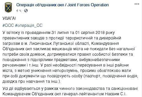 Референдум по Донбассу не состоится ни при каких условиях