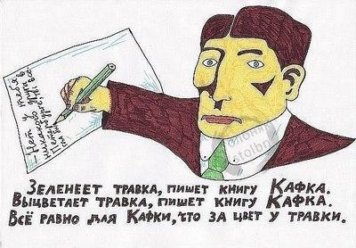О писателях, и немножечко о поэтах. Publ.PR