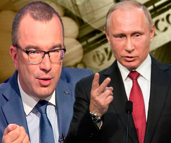 Юрий Пронько: Путину и правительству нужно задуматься о налоге на богатство