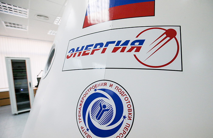 В «Роскосмосе» новые задержания
