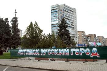 Шансы Украины вернуть Донбасс назвали минимальными