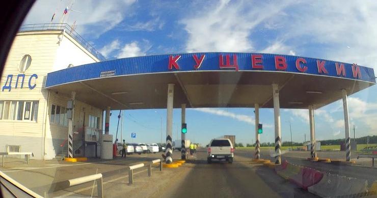 ГИБДД «Кущевки» разводит едущих в Крым по платной М4 «Дон»