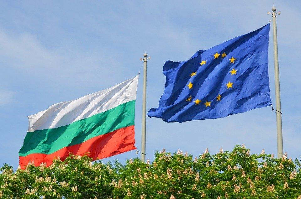 Болгария отказалась от участ…