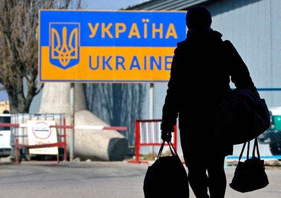 Украина приготовила миллионы свободных мест для беженцев из России