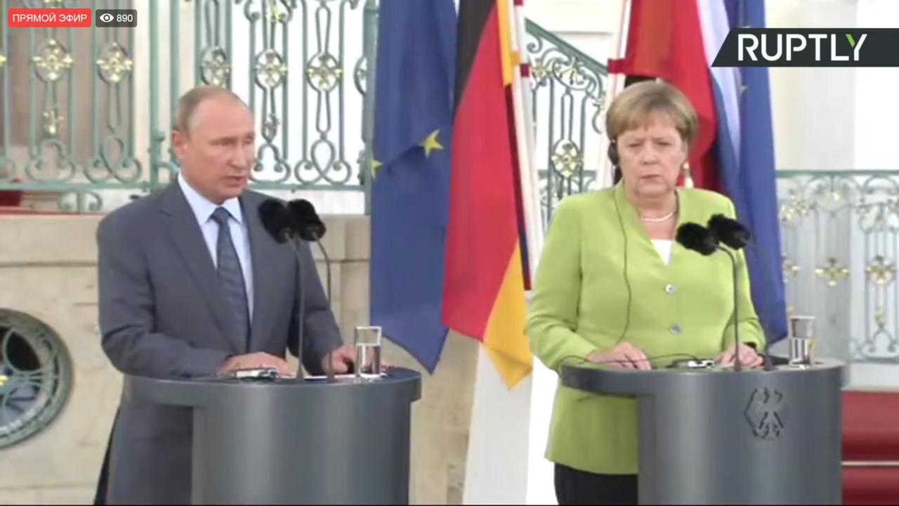 Меркель об Украине: Германия…