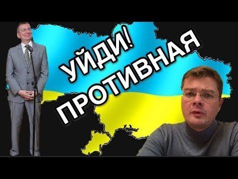 «3рада!»: Латвия цинично «послала» Украину