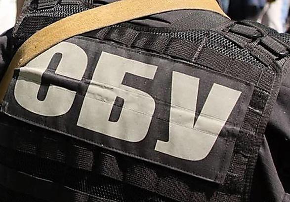 СБУ призналась в наличии на Украине полутора тысяч политических заключенных