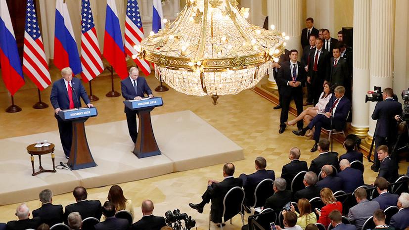 Встреча Путина и Трампа была…