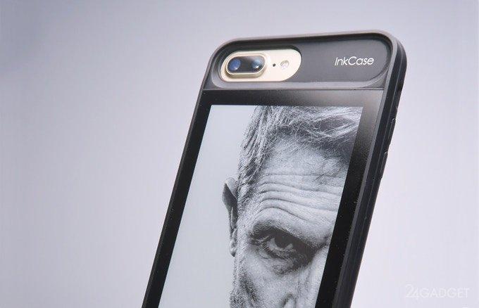 Чехол с E Ink-экраном для смартфона iPhone 7 Plus