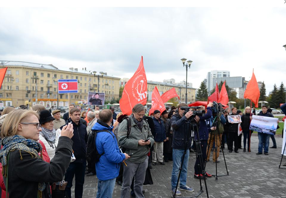 Новосибирские коммунисты выш…