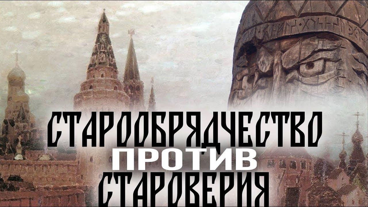 Александр Пыжиков: Единство народа и власти - главный миф русской истории