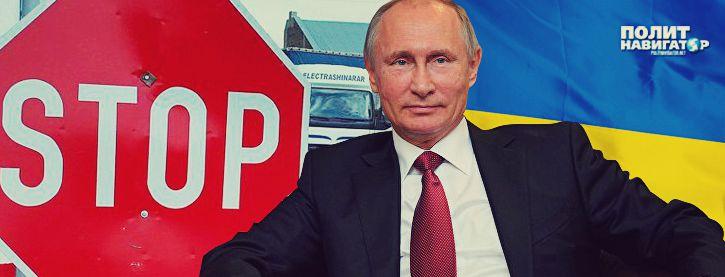Россия готовит финансово-эко…
