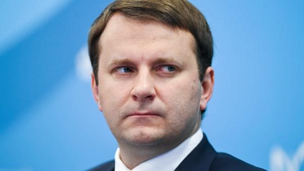 Мимо России: Средства ФНБ будут направлены в проекты за рубежом
