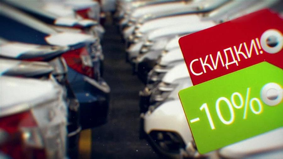 Сколько можно сэкономить на автокредите? Куда едут отдыхать россияне? И на что тратит деньги Криштиану Роналду?