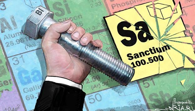Американский санкций и российский болтий