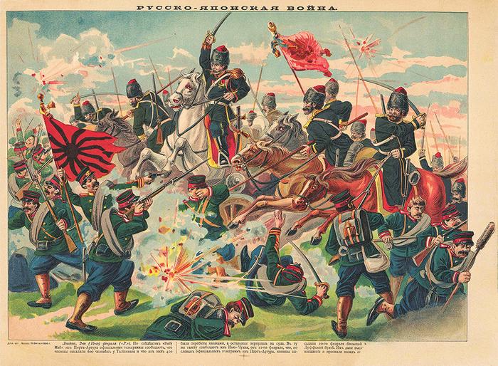 Русско-японская война. Разгр…