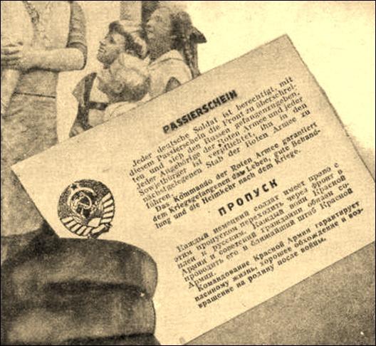 Пропуск в плен. Советская пропаганда для немецких солдат
