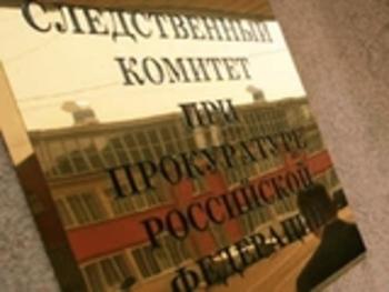 В Петербурге коллекторы сообщили должнице, что ее  внучка умерла