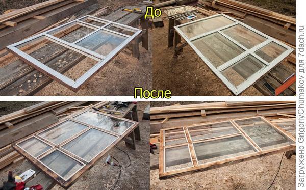 Новая жизнь старым окнам с помойки
