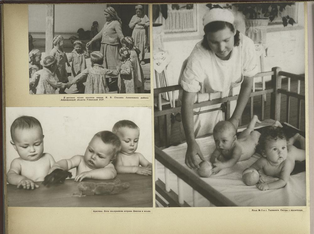 Благосостояние детей Советского Союза 7