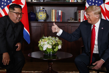 Трамп и Ким Чен Ын подписали документ по итогам саммита