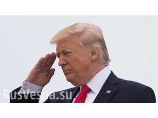 Геополитический круиз Трампа