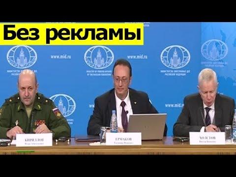 Россия перестаёт оправдываться и начинает обвинять Запад