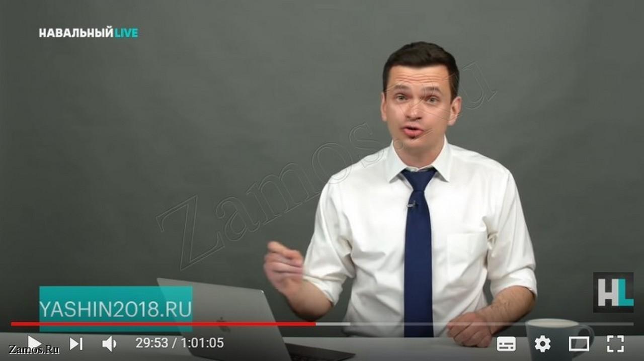 Кандидат в мэры Илья Яшин, а где Ваши подписи?