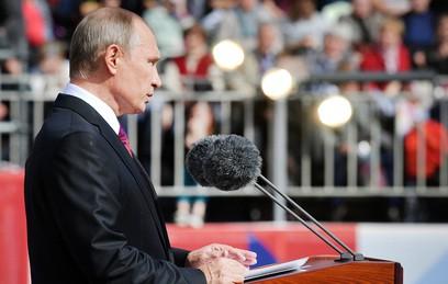 Владимир Путин поздравил москвичей с 870-летием столицы. Видео