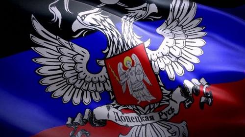 ДНР: военнослужащие ВСУ продают друг другу карты минных полей в Донбассе