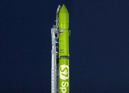 Новую ракету S7 решили уподобить американской Falcon 9