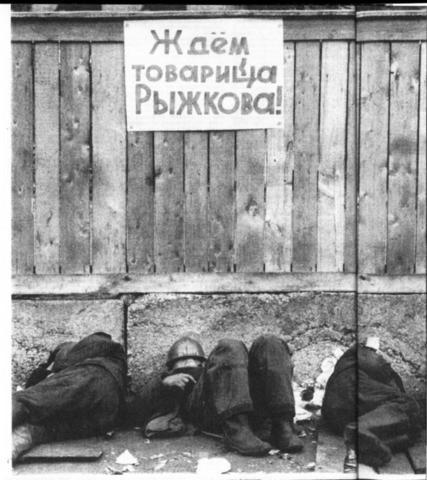 Николай Рыжков: От Уралмаша до Госплана СССР