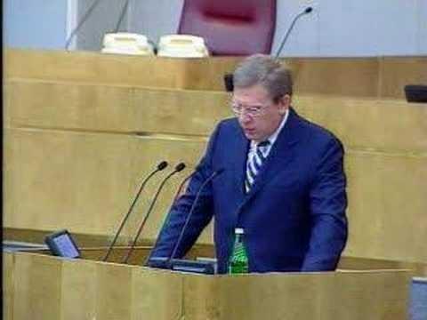 Бюджет 2007 Кудрин(1)