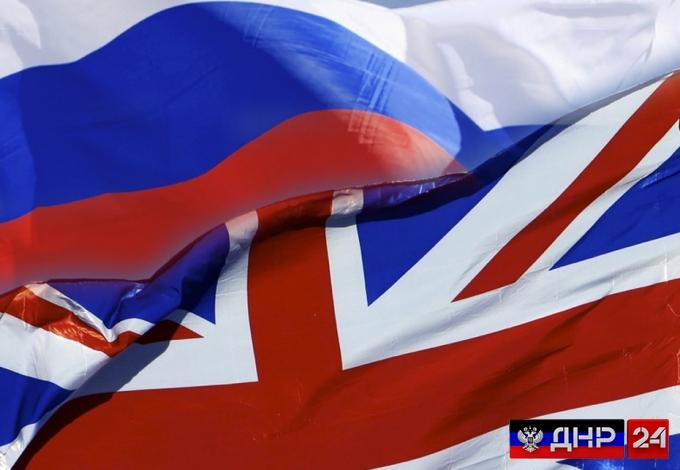 Великобритания и Россия договорились о возвращении дипломатов