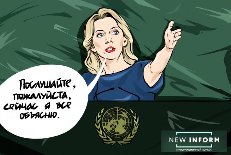 Захарова назвала «сценарием апокалипсиса» новые угрозы Вашингтона..