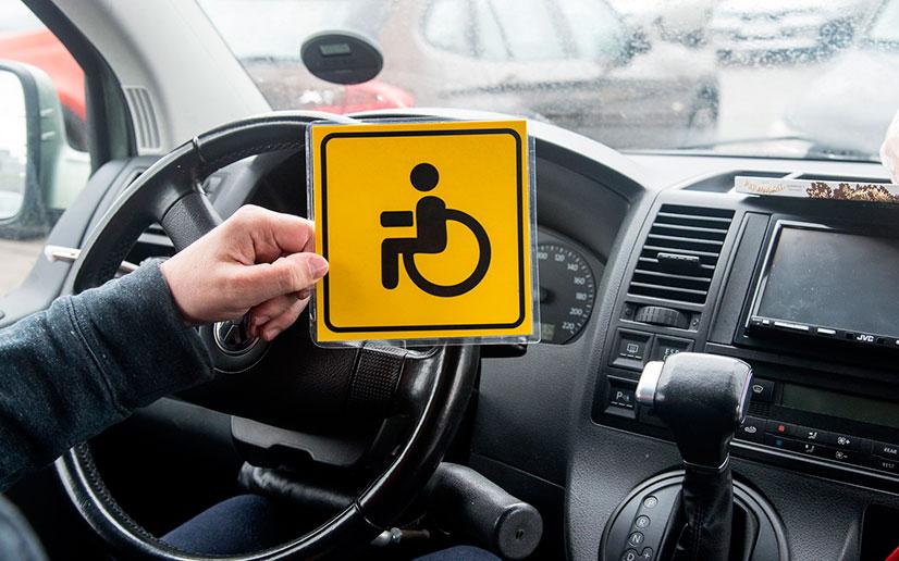 Знак «Инвалид» будет использоваться совсем по-другому