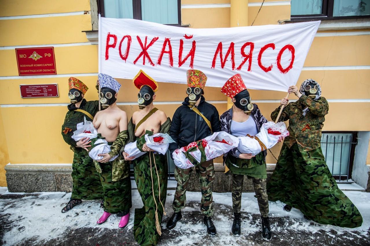 В Петербурге феминистки с сырым мясом в руках обнажились возле военкомата