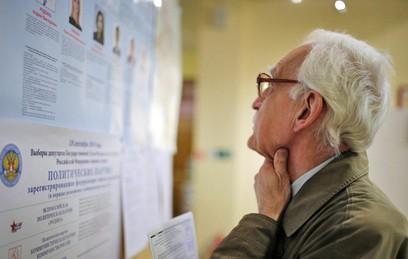 В Приморье проходит второй тур выборов