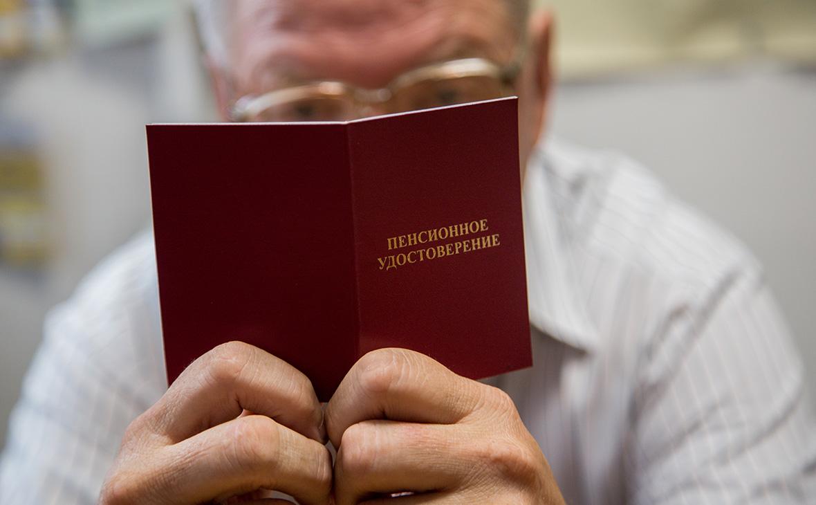 Повышение пенсионного возрас…